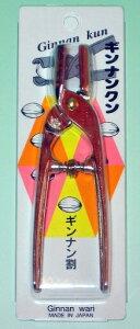 みまつ ギンナン割り ギンナンクン銀杏の殻割り専用ハサミ 日本製銀杏割り鋏