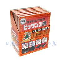 ネズミとりもちピッタンコ黒1箱(2枚1組×6)波塗ブラック・フラット型粘着床ねずみ捕り日本製キッチン・倉庫などのネズミ駆除に