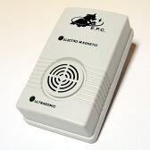 ネズミ撃退器 SV-2256 台所・厨房・食料品店・倉庫などのねずみ駆除に!超音波&電磁波でネズミを撃退電子式ねずみ撃退器 ネズミ駆除器