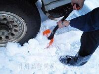 どこでもショベル(車載用スコップ)全長700mm車の中に入れられるコンパクトサイズ軽くて持ちやすく重い雪や土もらくらく除雪作業用品