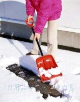 搭載シャベル・レッド(収納袋付)車載スノースコップ全長945mm組立式の除雪用スコップ降雪地の自動車運転にひとつあると便利です!