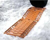 ワイド・脱出ボード(2枚組)雪道での自動車の脱出に!砂地・泥地・ぬかるみからの脱出に!折りたたんで収納可能!積雪地での必需品!