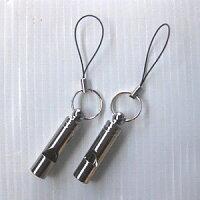 デカ音・緊急ホイッスル(2個組)防災用・防犯用に使える真鍮製ホイッスル災害時の音の発信、合図に
