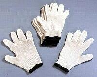 おたふく純綿こども軍手(3双組)防災用・作業用などに使える綿軍手吸汗性に優れた綿素材で手になじみやすい子供用サイズの軍手