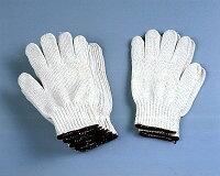 おたふく純綿軍手(5双組)防災用・作業用などに使える綿軍手吸汗性に優れた綿素材で手になじみやすい