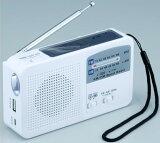 【送料無料】(沖縄県を除く)6WAYマルチレスキューラジオ SV-5745