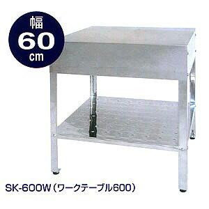 fbird  라쿠텐 일본: 야외 부엌 스테인리스 작업 대 60cm SK-600W 밭 ...