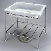 NEWサンシャルム流し台 シンク容量 25L 家庭菜園・屋外の水仕事に アウトドア・レジャーなどの簡易流し台に 家庭用ガーデンシンクに