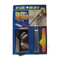 フジ鋼業チェーンソー刃研ぎガイドマグネット式デプスゲージジョインター付誰でも正確に簡単に研げる!