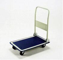 折り畳みスチール台車SD-150-1