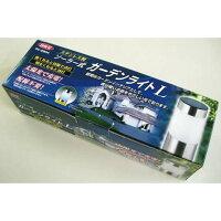 ステンレス製ソーラー式ガーデンライトLSV-29042個セット太陽光充電配線不要