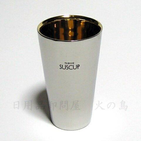 TSUBAME SUSCUP ストレートカップ 270ml SCW-4G