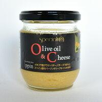 【リゾットならコレ!】【時短レシピ】オリーブオイル&チーズ イタリア産チーズ EXヴァージンオイル 148g