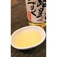 淡路島のしずく(玉ねぎ酢) 竹原物産 淡路島産玉葱 静置発酵法 180ml