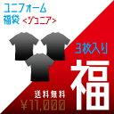 SOCCER サッカー日本代表 香川 #10 2018 レプリカユニフォーム 半袖 アディダス/Adidas ホーム