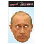 ウラジーミル・プーチン大統領 パーティーマスク【スポーツ ホビー】【店頭受取対応商品】