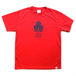 【9/24以降入荷予定あり(欠品中)】ラグビー日本代表 2015 オフィシャル Tシャツ(レッド)【...