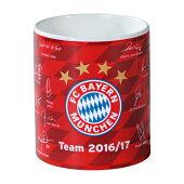 バイエルンミュンヘンオフィシャルマグカップ16-17プリントサイン入り【サッカーサポーターグッズ】