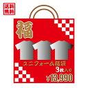 ◎◎ アンブロ ガンバ大阪 2017 ホーム レプリカ ユニフォーム UDS6716H BBK クリスマス プレゼント ギフト
