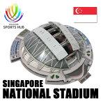 シンガポール ナショナル スタジアム 3D パズル【Nanostad/ナノスタッド】【まとめ買い割引対象外】【店頭受取対応商品】