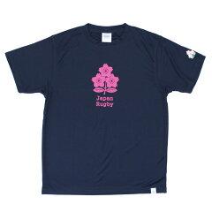 【予約:10月下旬入荷予定】ラグビー日本代表 2015 オフィシャル Tシャツ(ネイビー)【ラグビ...