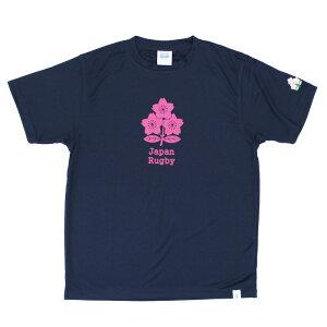 【予約:12月上旬入荷予定】ラグビー日本代表 2015 オフィシャル Tシャツ(ネイビー)【ラグビー サポーター グッズ】