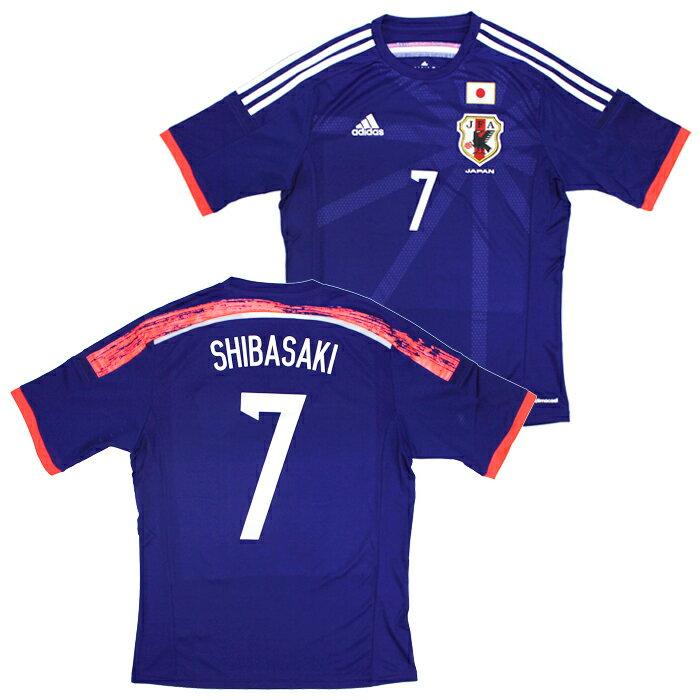 Shibasaki Mt. soccer Japan national team 14-15 Home Replica Jersey short sleeve No.7
