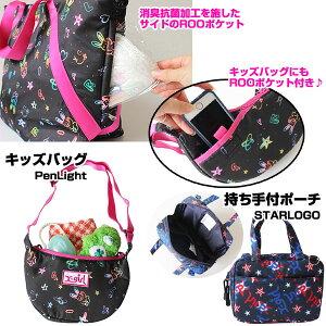 ROOTOTE・ルートートMammyRooマミールーX-girl親子Bag