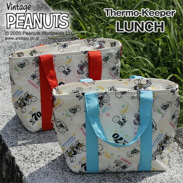 ROOTOTE・ルートート LUNCH サーモキーパー PEANUTS【スヌーピー 保冷バッグ ランチバッグ】