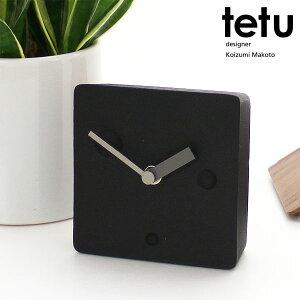 tetuclock・置時計
