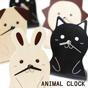 インテリアに♪動物シルエットのかわいい木製置き時計【即納】ANIMAL CLOCK・アニマル クロック...