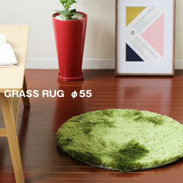 fcinterior  rakuten global market grass rug glass rug round, bloomingville round sea grass rug, round fake grass rug, round grass rug