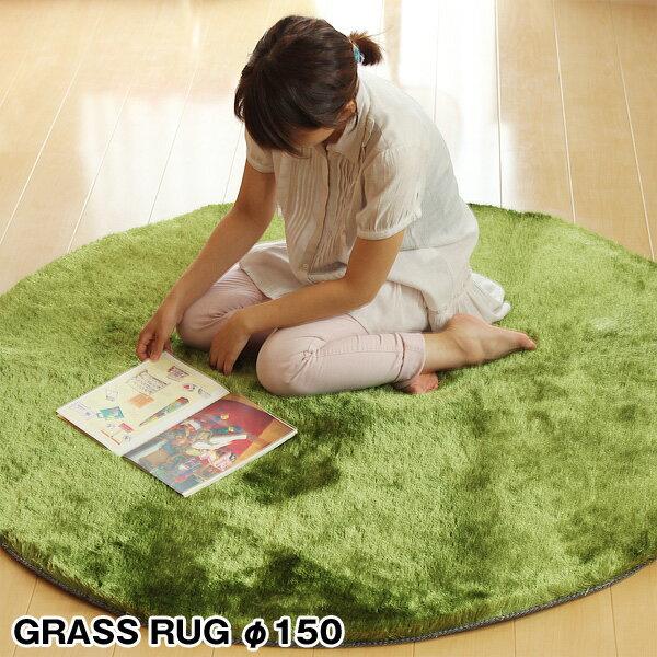 fcinterior  rakuten global market ★ grass rug glass rug round, bloomingville round sea grass rug, round fake grass rug, round grass rug