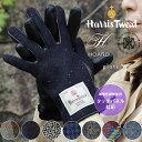 【ポイント10倍】送料無料★Harris Tweed・ハリスツイード グローブ【手袋 スマートフォン タッチパネル】