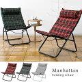 Manhattan Folding Chair マンハッタンフォールディングチェア