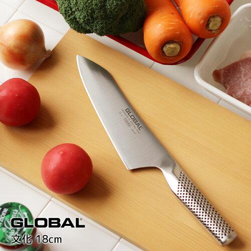 送料無料★グローバル 包丁 GLOBAL G-4 文化 18cm