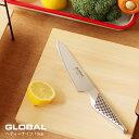 送料無料★グローバル包丁・GLOBAL GS-3 ペティーナイフ 13cm