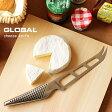 【ポイント2倍】送料無料★グローバル 包丁 GLOBAL GS-10 チーズナイフ 14cm