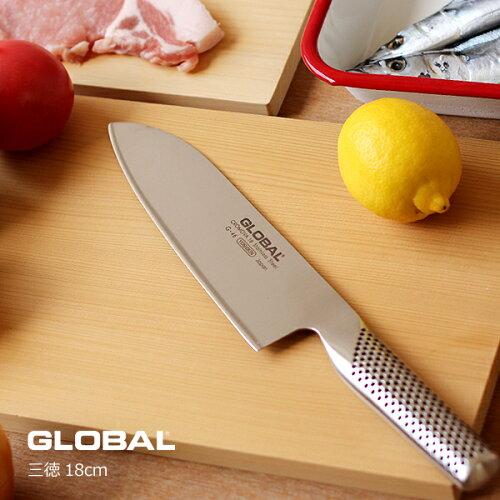 送料無料★グローバル 包丁 GLOBAL G-46 三徳 18cm★包丁置きプレゼント