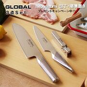 ポイント グローバル キッチンタオルプレゼント hitoyasumi
