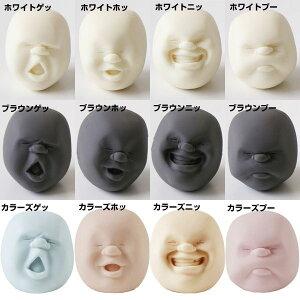 アッシュコンセプト☆CAOMARUカオマル