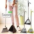 【ポイント10倍】tidy Sweep スウィープ ホーキ&チリトリ【ほうき 塵取り 掃除道具 庭掃除 テラモト】