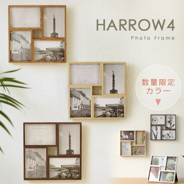 【ポイント10倍】HARROW4・ハロウ4 フォトフレーム【magnet マグネット 写真立て シンプル ナチュラル 木製 ウッド L版】
