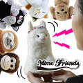 NEW Mime Friends マイムフレンズ