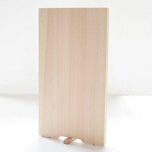 【ポイント10倍】土佐龍四万十ひのきスタンド付きまな板L
