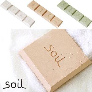 soil珪藻土ドライングブロック