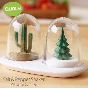 QUALY Salt & Pepper Shaker・クオリー ソルト&ペッパー…