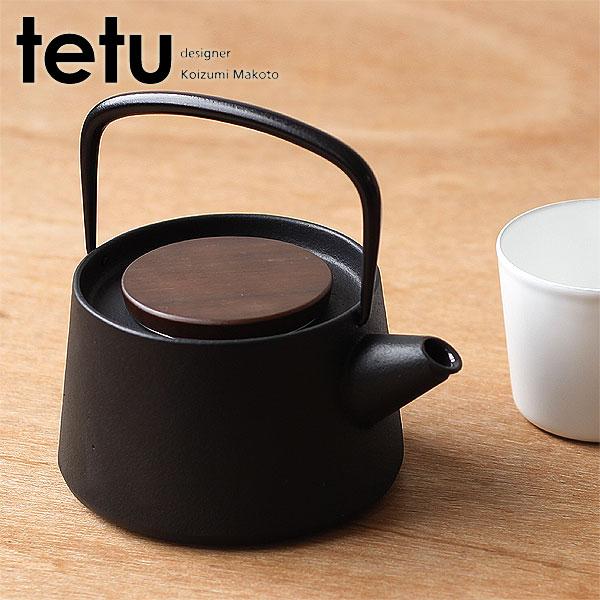 【ポイント10倍】送料無料★tetu 急須【きゅうす 南部鉄器 茶こし】の写真