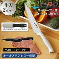 MAC マック スーパーフッ素コーティング包丁 牛刀2点セット