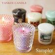 【ポイント10倍】YANKEE CANDLE・ヤンキーキャンドル サンプラー【アロマキャンドル フレグランスキャンドル】